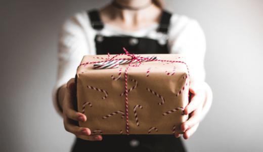 相続税を安くするために絶対に押さえるべき「贈与」というものの「形態」と「時点」