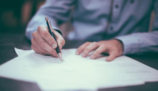 契約書がなくても贈与は成立するが、贈与の意思を証明するのに有効。その相手は税務署、そして親族