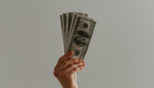 契約書があってもダメ。返済能力がない借主への貸付は贈与