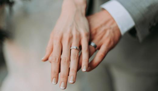 群馬県大泉町で相続税対応税理士をお探しの方へ!結婚・子育て資金の一括贈与。贈与者が死亡した場合の取扱い
